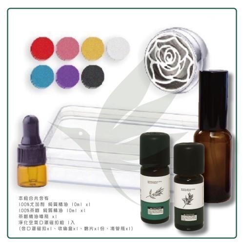 【F】茶樹+尤加利精油+茶樹精油噴瓶抗菌組