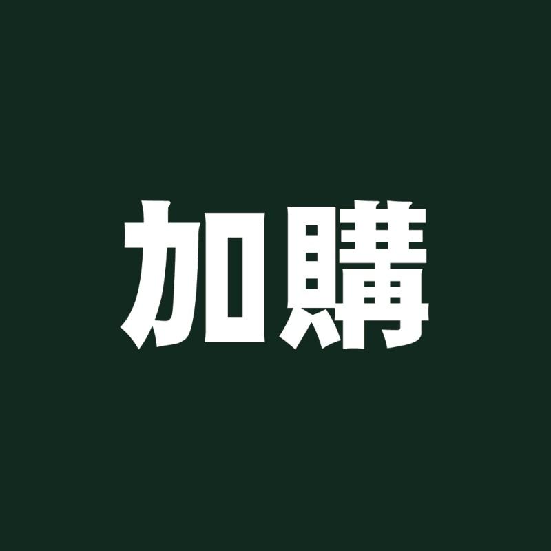 【加購】淨化空氣口罩磁扣組(無精油)